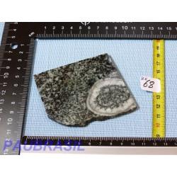 Plaque polie de Diorite orbiculaire de 78gr Rare