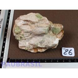 Tremolite en pierre brute 202gr Afghanistan
