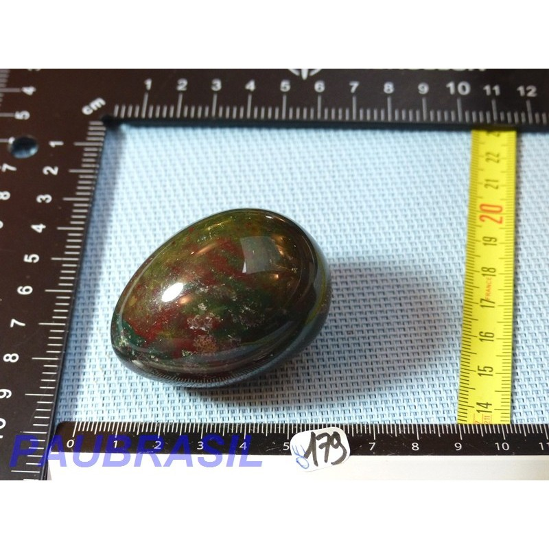 Oeuf Héliotrope 111g 40mm diametre 54mm long